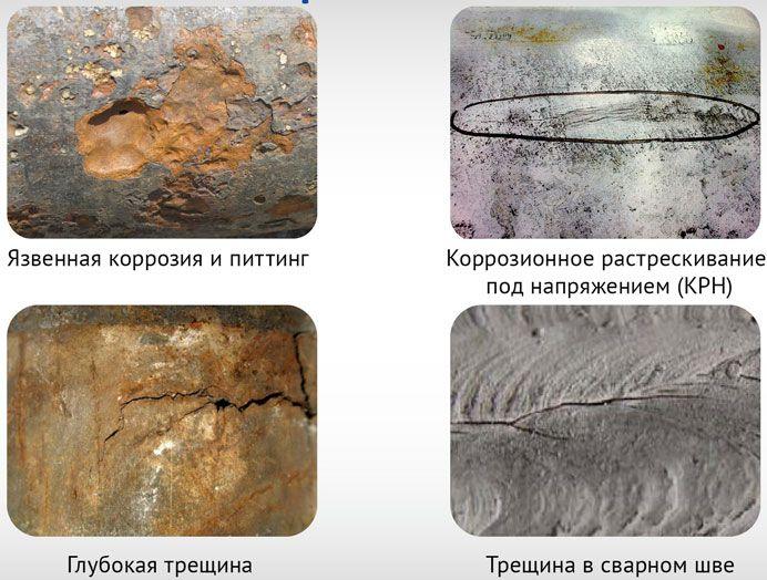 Пример дефектов металла, возникающих при содействии остаточных напряжений в металле